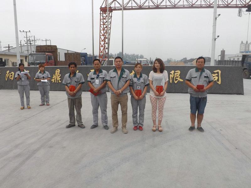 7月15日升旗仪式暨表彰优秀员工仪式及生产委员会成立3.JPG