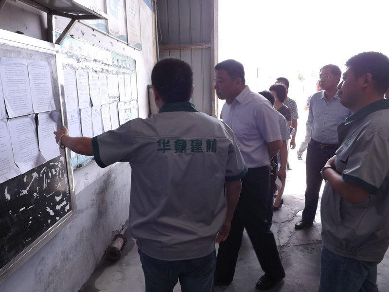 14年5月28号市住建局局长冯拥莅临我公司视察3.JPG