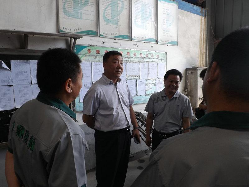14年5月28号市住建局局长冯拥莅临我公司视察4.JPG