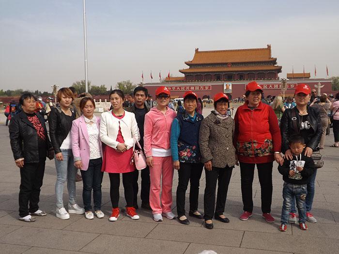 华鼎建材2014年优秀员工携父母畅游北京2.JPG