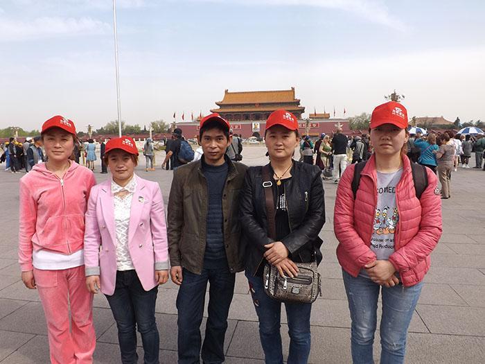 华鼎建材2014年优秀员工携父母畅游北京3.JPG