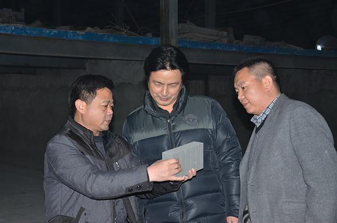 2013年12月河南省住建厅墙改处陈良荣处长视察我公司.JPG