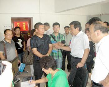 濮阳市市委常委、市委宣传部长徐兰峰等一行莅临我司视察2